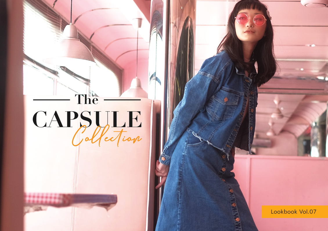 DUST Capsule Collection